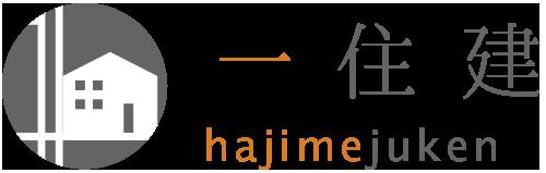 一住建  姫路市・加古川市で分譲住宅・土地売買情報満載